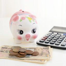 Mengelola Keuangan Ala Ibu Rumah Tangga Jepang